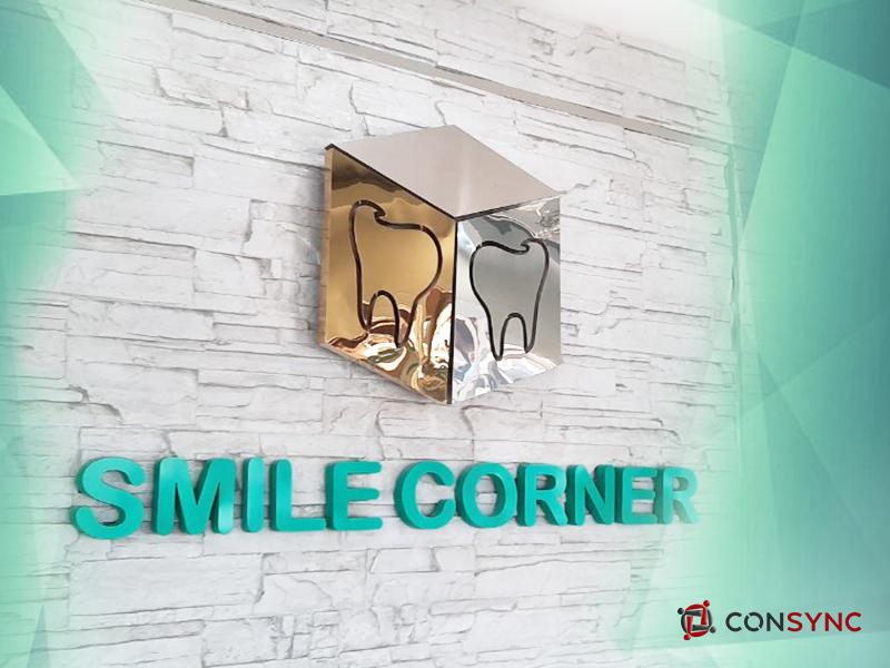 SmileCornerxConsync